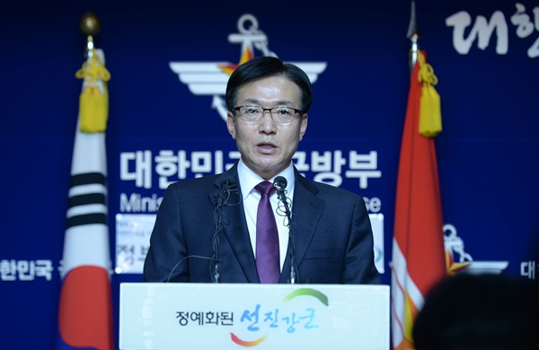 South Korea Defense Ministry spokesman Moon Sang-gyun speaks during a press briefing on North Korea's long-range missile launch, at the Ministry of National Defense in Yongsan, Seoul, Sunday afternoon, February 7.(newsis)