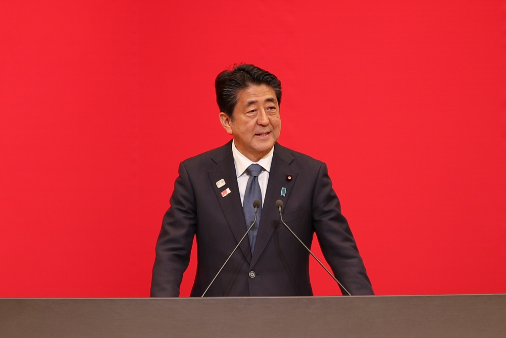 "(190724) -- TOKYO, July 24, 2019 (Xinhua) -- Japanese Prime Minister Shinzo Abe speaks during the ""One Year to Go"" ceremony celebrating one year out from the start of the Tokyo 2020 Olympic Games in Tokyo, Japan, July 24, 2019. (Xinhua/Du Xiaoyi=Newsis)"